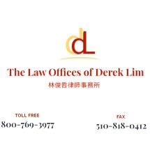 The Law Offices of Derek Lim